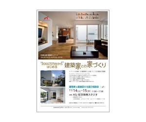 R_saganishi151114